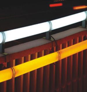 湖南捷思达LED路灯管